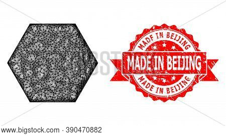 Net Filled Hexagon Icon, And Made In Beijing Scratched Ribbon Stamp Seal. Red Stamp Seal Includes Ma