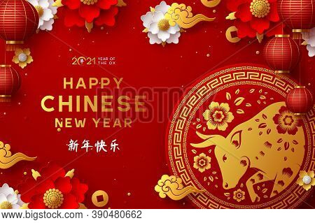 Chinese New Year 2021, Year Of The Ox. Red Bull Character In Circle Frame, Flower, Lanterns, Chinese