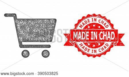 Wire Frame Shopping Cart Icon, And Made In Chad Corroded Ribbon Stamp Seal. Red Stamp Contains Made