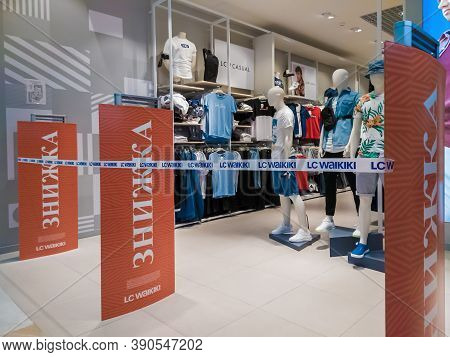 Dnepr, Ukraine - August 08, 2020: Quarantine Barrier Tape In Clothes Store To Restrict Attendance Of