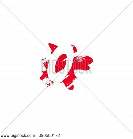O Letter Splatter Negative Space Logo Icon. Hidden Space Letter On Brush Splash Shape Design.