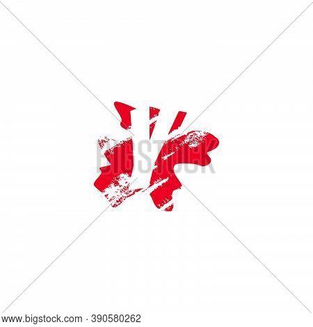 Y Letter Splatter Negative Space Logo Icon. Hidden Space Letter On Brush Splash Shape Design.