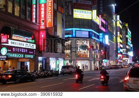 Taipei, Taiwan - December 3, 2018: Night Street View In Taipei, Taiwan.taipei Is The Capital City Of