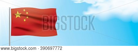 China Flag Waving On A Blue Sky Background. Patriotic Vector Banner Design, With The National Flag O