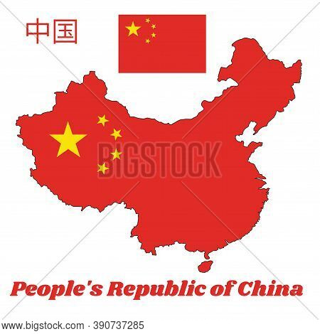 Map Outline Of China, A Large Golden Star Within An Arc Of Four Smaller Golden Stars, In The Canton,