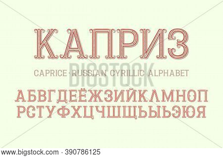 Isolated Russian Cyrillic Alphabet. Patterned 3d Retro Font. Title In Russian - Caprice.