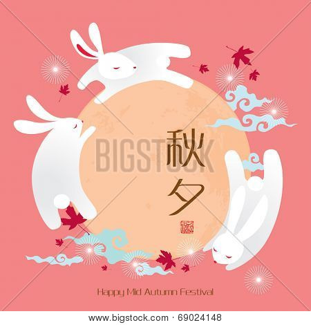 Vector Moon Rabbits of Mid Autumn Festival. Translation, Main: Mid Autumn Festival (Chuseok), Stamp: Blessed Feast