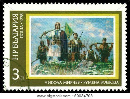 Vintage  Postage Stamp. Rumena Chieftain, By Nikola Mirchev.