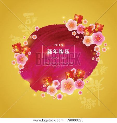Chinese New Year plum blossom with red packet Background.  Translation of Calligraphy: 'Good fortune' ,'Propitious','Chinese New Year'.
