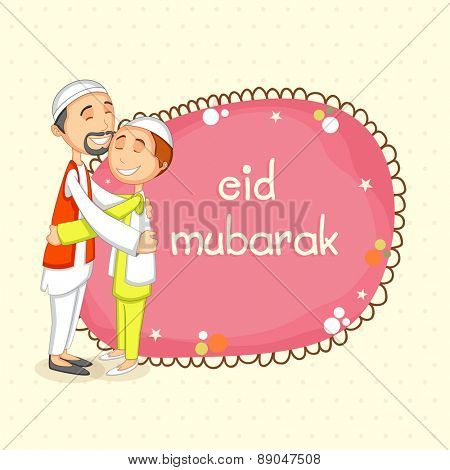 Young religious Muslim men in traditional clothes hugging each other on occasion of Islamic festival, Eid Mubarak celebration. poster
