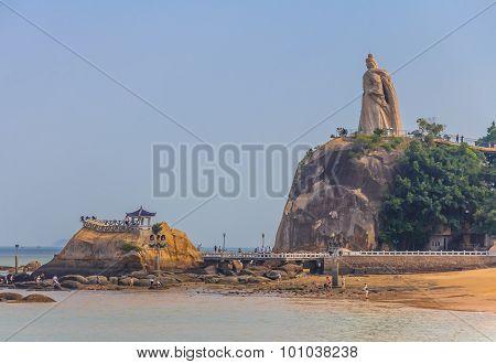 Statue Of Zheng Chenggong