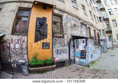 Memorial To Viktor Tsoi (1962-1990) In St.petersburg, Russia