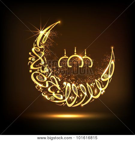 Golden Arabic Islamic calligraphy of text Eid-Al-Adha Mubarak in crescent moon shape on brown background for Muslim  community Festival of Sacrifice celebration.