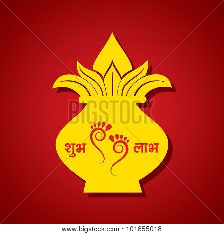 Creative Diwali greeting design stock vector