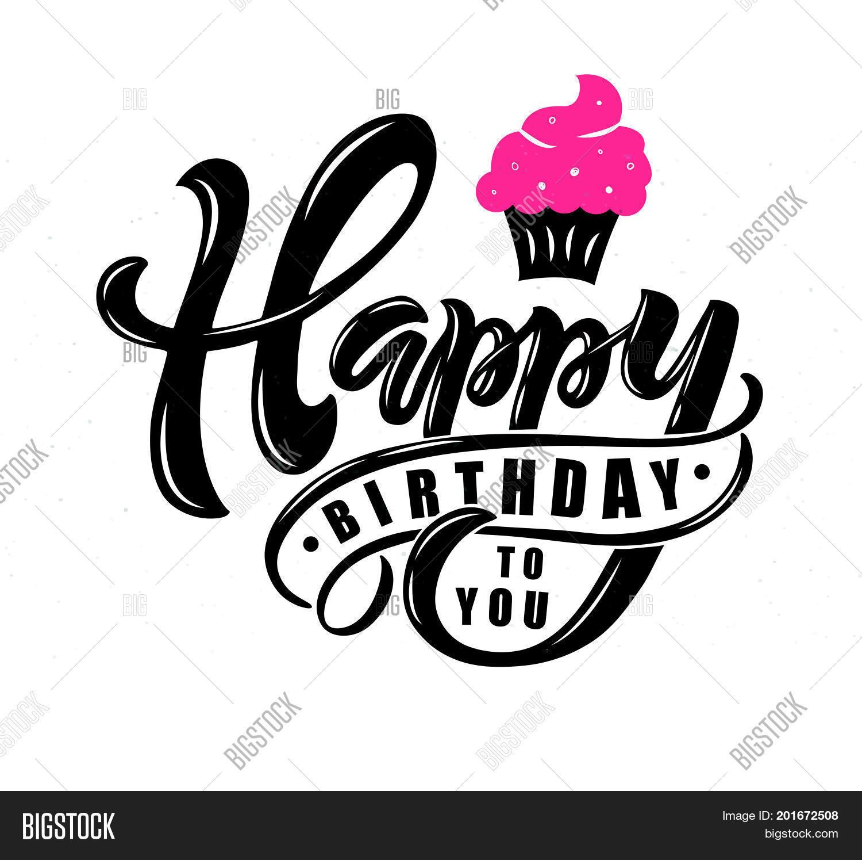 happy birthday text vector photo free trial bigstock