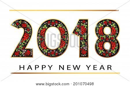 2018 Happy new year. Gold Numbers Design of greeting. Gold Shining Pattern. Happy New Year Banner with 2018 Numbers on Bright Background. Vector 10 EPS