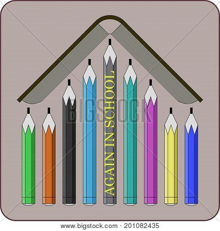 School goods, pencils, vector graphic icon, study