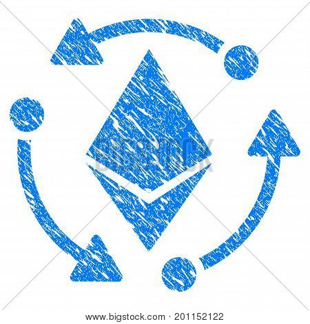 Grunge Ethereum Rotation icon with grunge design and scratched texture. Unclean vector blue pictogram for rubber seal stamp imitations and watermarks. Draft sign symbol.