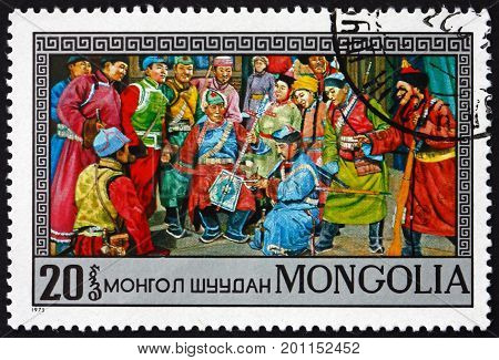 MONGOLIA - CIRCA 1974: a stamp printed in Mongolia shows Scene from Sive Hiagt Mongolian Opera by D. Luvsansharav circa 1974