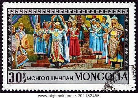 MONGOLIA - CIRCA 1974: a stamp printed in Mongolia shows Scene from The 3 Khans of Sara-Gol Mongolian Opera circa 1974