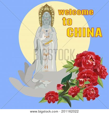 The Goddess of Mercy vector illustration. Chinese Guanyin, flat style design. Welcome to China concept design element for poster, flyer, print.
