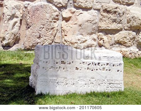 The memorial stone in old city of Jerusalem Israel