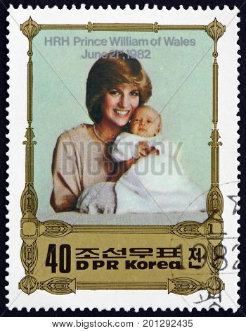 NORTH KOREA - CIRCA 1982: a stamp printed in North Korea shows Princess Diana with Prince William Birth of Prince William of Wales circa 1982