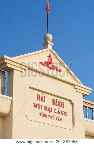 Dai Lanh Lighthouse In Nha Trang, Vietnam