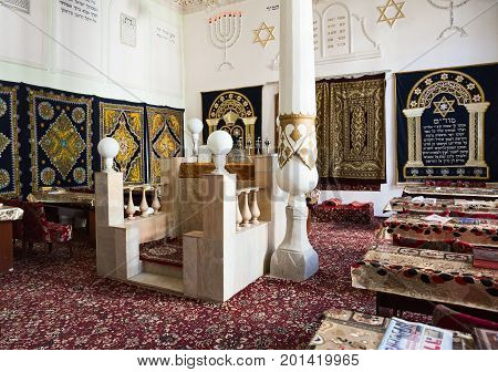 Very First Synagogue In Bukhara, Uzbekistan