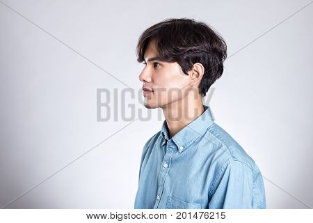 Portrait of a handsome asian young man