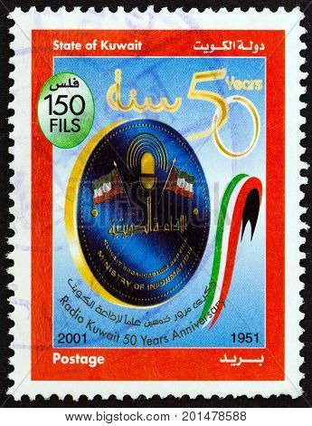 KUWAIT - CIRCA 2001: A stamp printed in Kuwait from the