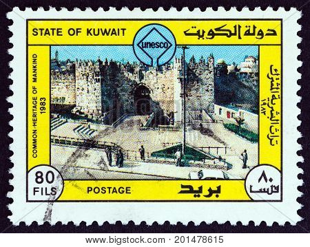 KUWAIT - CIRCA 1983: A stamp printed in Kuwait from the