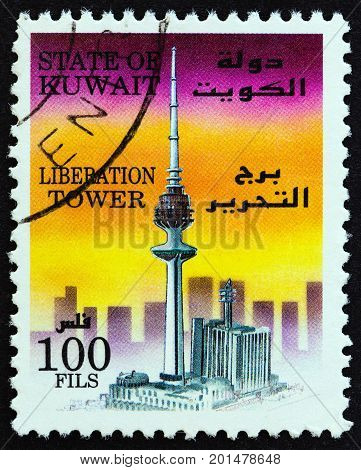 KUWAIT - CIRCA 1996: A stamp printed in Kuwait shows Liberation Tower, circa 1996.