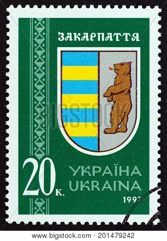 UKRAINE - CIRCA 1997: A stamp printed in Ukraine shows Arms of Zakarpattia oblast, circa 1997.