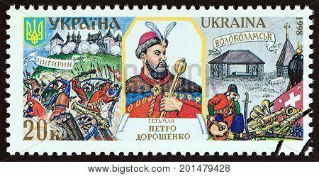 UKRAINE - CIRCA 1998: A stamp printed in Ukraine shows Hetman Petro Doroshenko and battle of Chyhyryn and Volokolamsk, circa 1998.
