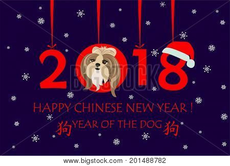 Greeting card with hanging numbers, doggy and santa hat  for 2018 Chinese New Year