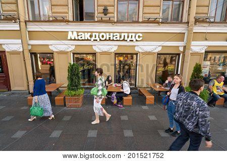 SAINT PETERSBURG, RUSSIA - CIRCA AUGUST, 2017: McDonald's restaurant in Saint Petersburg. McDonald's is an American hamburger and fast food restaurant chain