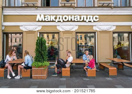 SAINT PETERSBURG, RUSSIA - CIRCA AUGUST, 2017: McDonald's restaurant in Saint Petersburg. McDonald's is an American hamburger and fast food restaurant chain