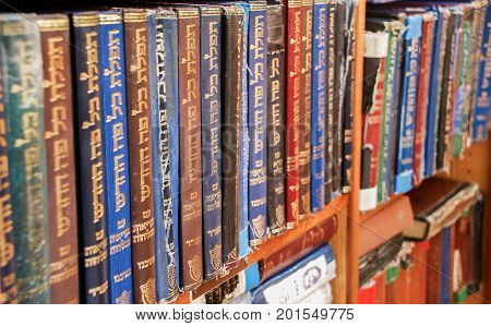 HEBRON ISRAEL - APRIL 12 2009: Jewish holy books at Tomb of the Patriarchs (Ma'arat HaMachpelah) in Hebron