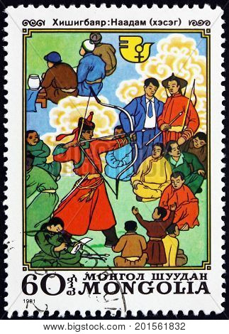 MONGOLIA - CIRCA 1981: a stamp printed in Mongolia shows National Festival Bow and Arrow International Decade for Woman circa 1981