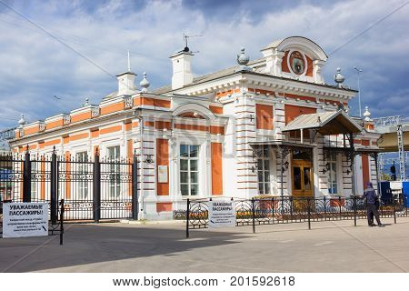 RUSSIA NIZHNY NOVGOROD - AUG 27 2017: One of the cities of the World Cup 2018. Nizhny Novgorod residents have preserved the station pavilion for the tsar's person built in the 19th century
