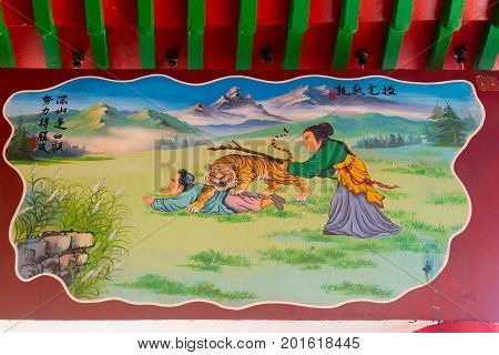 Wall Painting In Chinese Temple