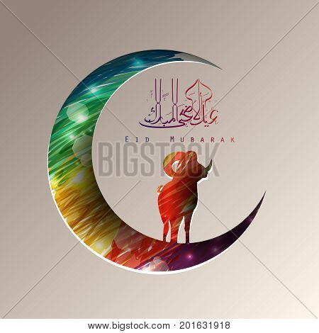 Vector illustration of Festival of sacrifice Eid-Al-Adha with decorative colorful crescent