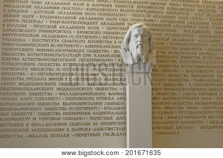 ST. PETERSBURG, RUSSIA - APRIL 25, 2017: Bust of D.I. Mendeleyev in All-Russian Institute for Metrology. The institute was founded in 1842 as the Depot of Measures and Weights