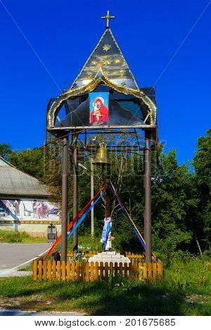 The bell of the St. Ilyinsky temple in the dead radioactive zone functions as the only parish in the Chernobyl zone. Consequences of the Chernobyl nuclear disaster August 2017.