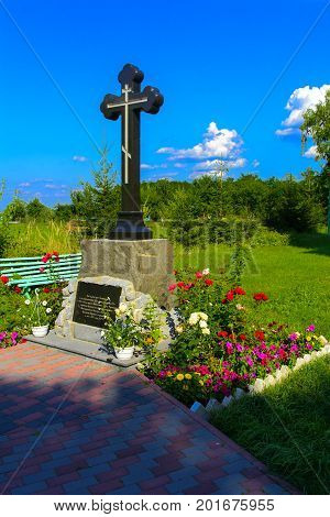 The cross of the St. Ilyinsky temple in the dead radioactive zone functions as the only parish in the Chernobyl zone. Consequences of the Chernobyl nuclear disaster August 2017.