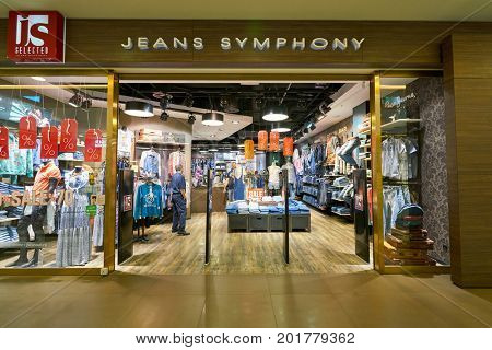 SAINT PETERSBURG, RUSSIA - CIRCA AUGUST, 2017: Jeans Symphony store at Galeria shopping center.
