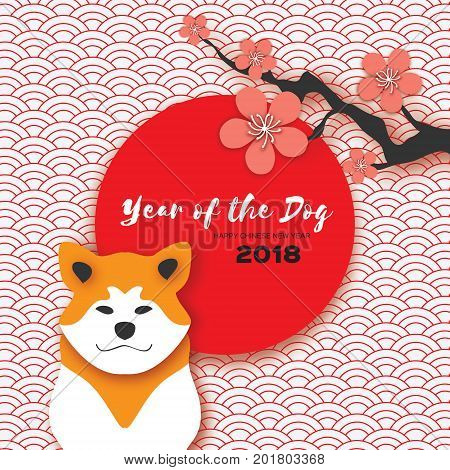 2018 Happy Chinese New Year Greeting Card. Chinese year of the Dog. Paper cut Akita Inu doggy. Sakura Blossom. Circle frame. Place for text. Vector illustration