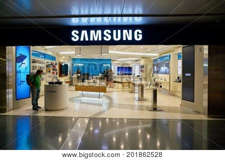 DOHA, QATAR - CIRCA MAY, 2017: Samsung store at Hamad International Airport of Doha, the capital city of Qatar.