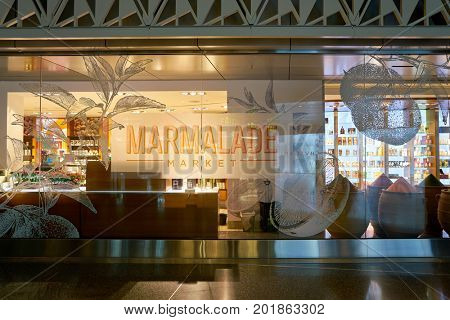 DOHA, QATAR - CIRCA MAY, 2017: Marmalade market at Hamad International Airport of Doha, the capital city of Qatar.